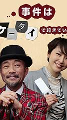 探偵xからの挑戦状-season3